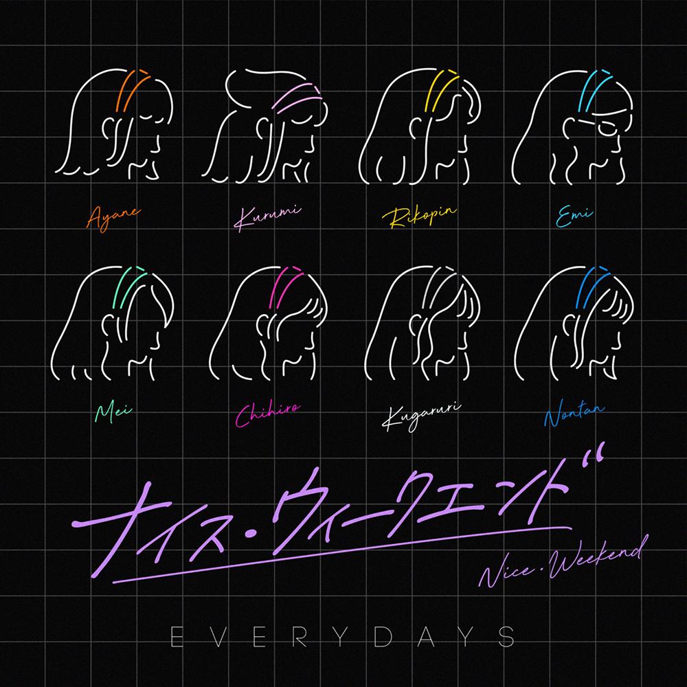 EVERYDAYS、新体制初シングル「ナイス・ウィークエンド」リリース
