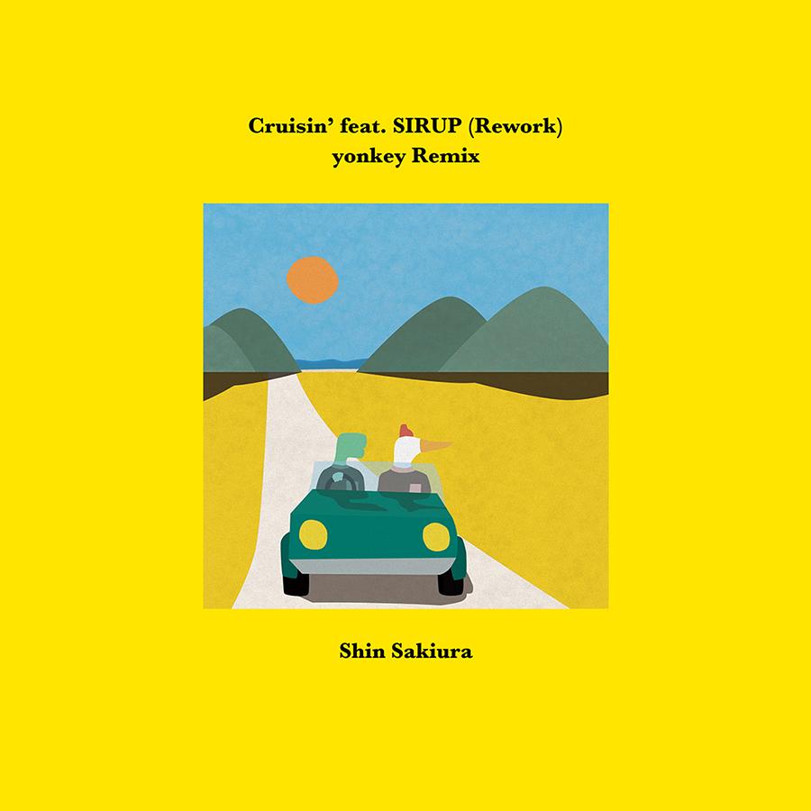 yonkey、Shin Sakurai「Cruisin' feat SIRUP」リワークバージョンのリミックスを担当