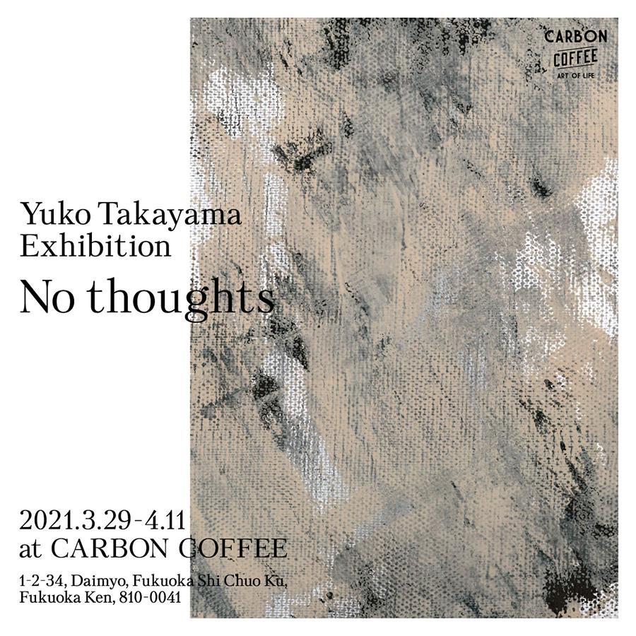 "Yuko Takayama Exhibition ""No thoughts"""