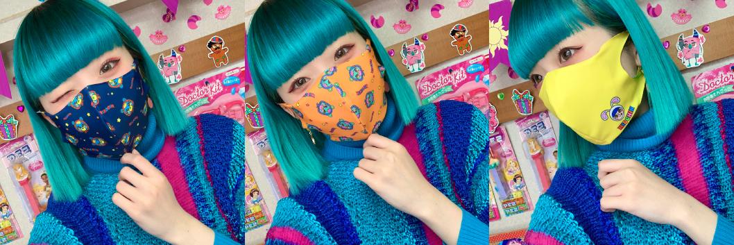 非接触型プロジェクト「#MASKBOX」よりMIOCHINコラボマスクが発売