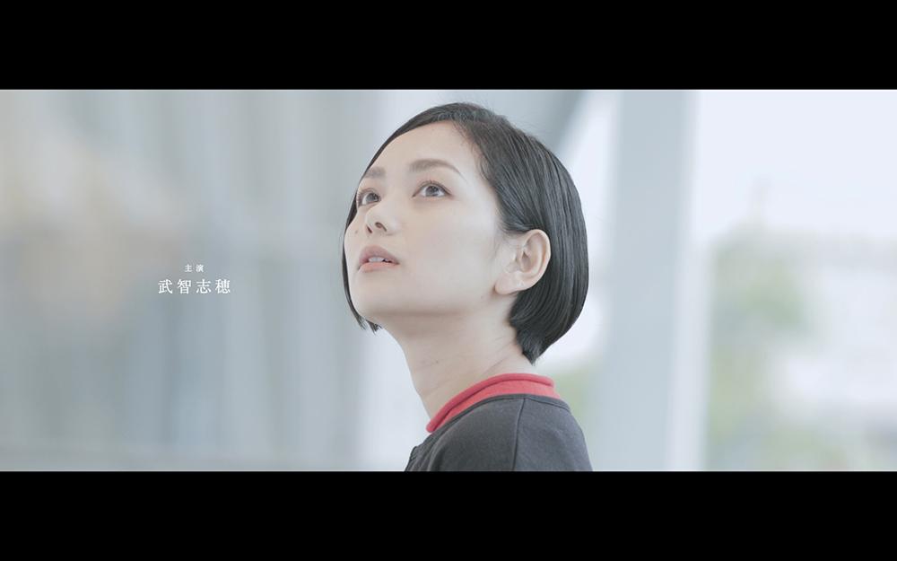武智志穂が出演する太田市公式PRムービーが公開