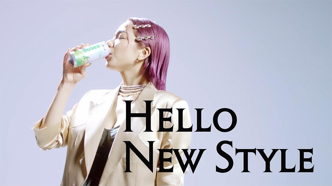 オリオンビールの新ブランド「DOSEE」のTVCMにUNAが出演