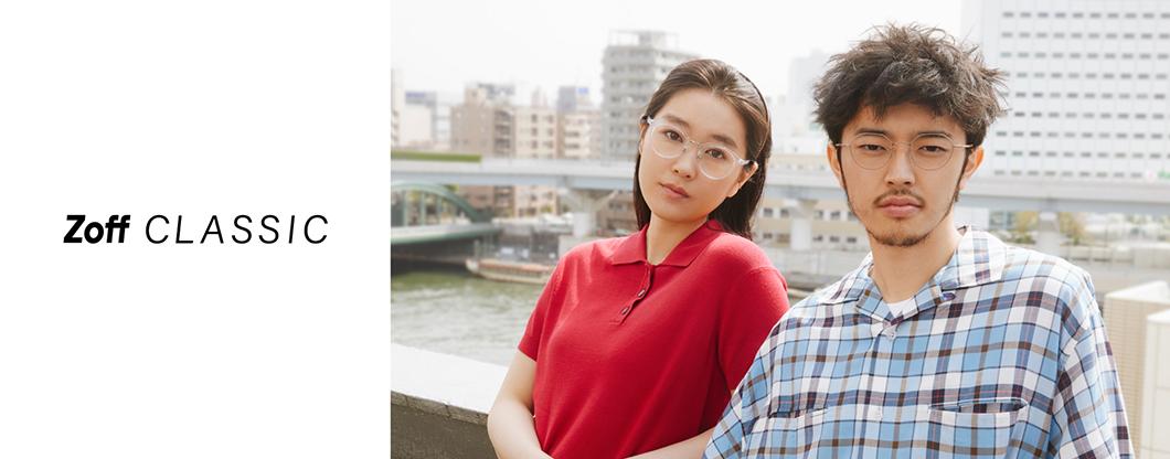 「Zoff CLASSIC SUMMER COLLECTION」ビジュアルに柴田ひかりが起用、アートディレクションは2BOY(yenter)が担当