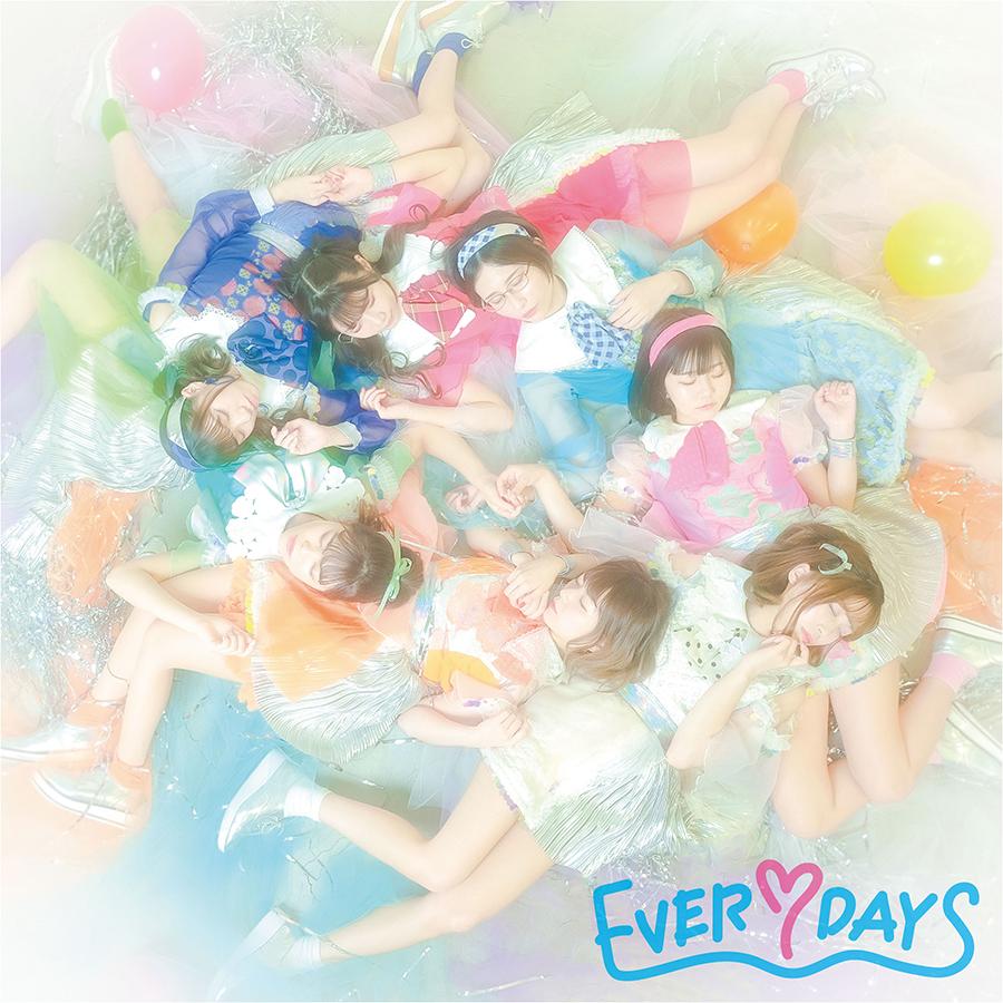 【EVERYDAYS】Digital Album「Re:EVERYDAYS」発売