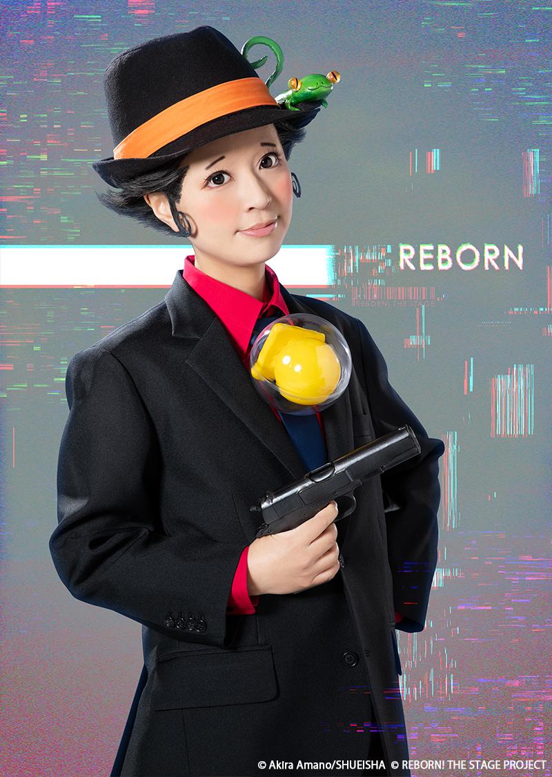 舞台「『家庭教師ヒットマンREBORN!』the STAGE -episode of FUTURE-」にニーコが出演