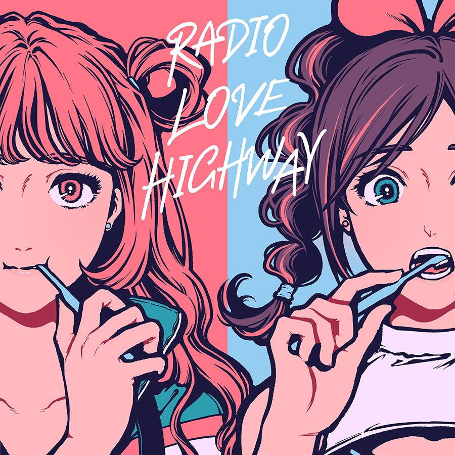 Kizuna AI & Moe Shop コラボEP「RADIO LOVE HIGHWAY」リリース