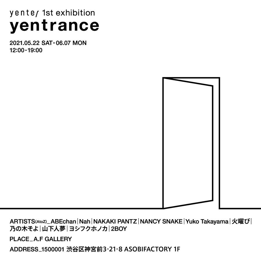 yenter 1st exhibition「yentrance」開催
