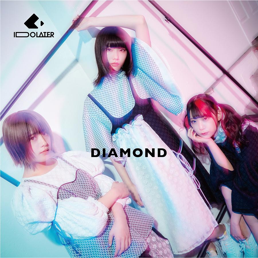 IDOLATER 4thシングル「DIAMOND」配信リリース