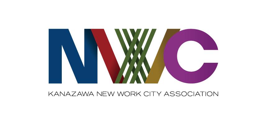金沢市後援のもと「金沢 NEW WORK CITY協会」を発足