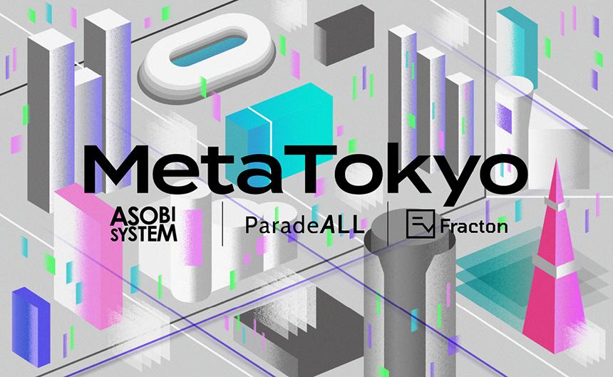 NFTを活用した次世代メタバース上に、グローバル文化都市「メタトーキョー」を創り出すWeb3.0プロジェクトが始動