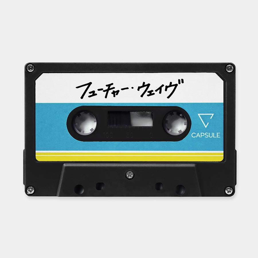 CAPSULE、新曲「フューチャー・ウェイヴ」のMVが公開