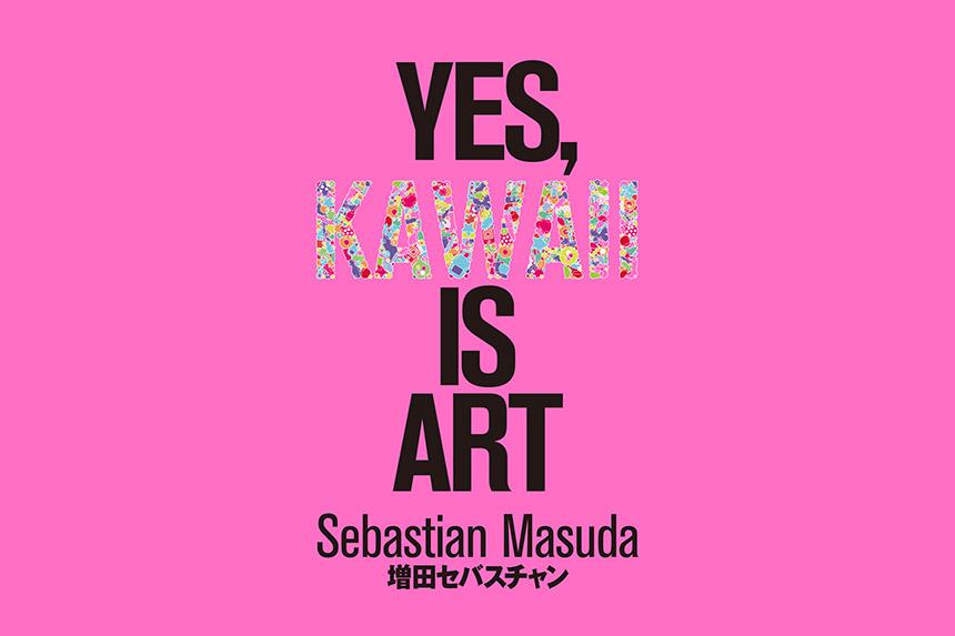 増田セバスチャン展覧会「Yes, Kawaii Is Art」大阪・北加賀屋で3会場同時開催