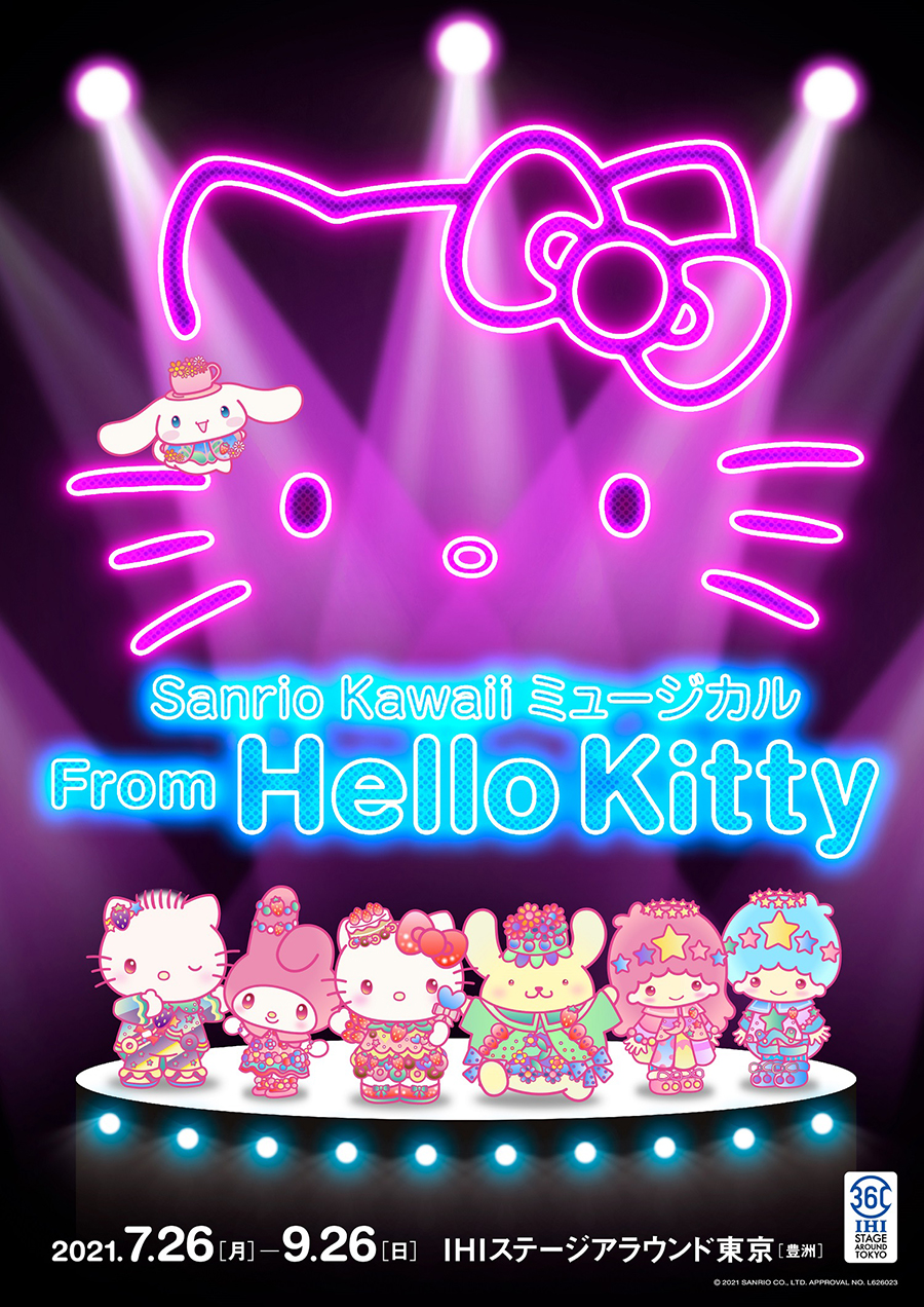 Sanrio Kawaii ミュージカル『From Hello Kitty』アートディレクションを増田セバスチャンが担当