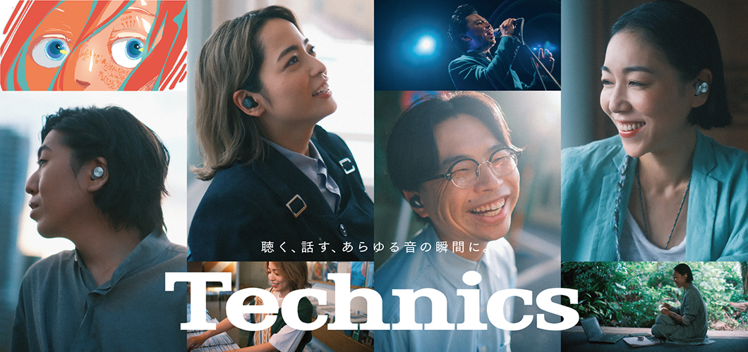 「Technics」完全ワイヤレスイヤホン新PRムービーにLicaxxxが出演